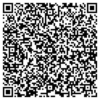 QR-код с контактной информацией организации ТК Поехали с нами, ЧП