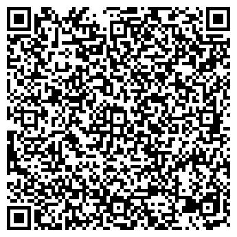 QR-код с контактной информацией организации 6 континентов, ООО