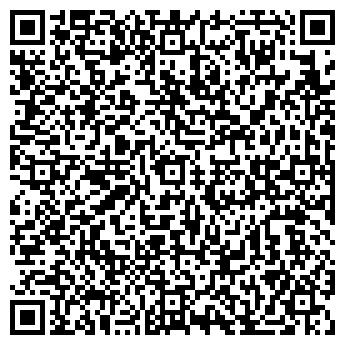 QR-код с контактной информацией организации Эйфория, ООО