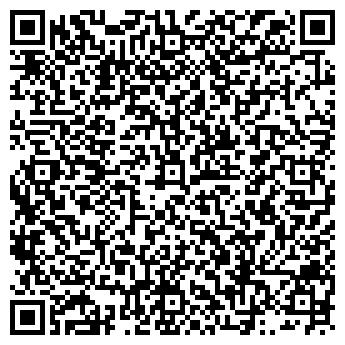 QR-код с контактной информацией организации Пегас Туристик, ООО