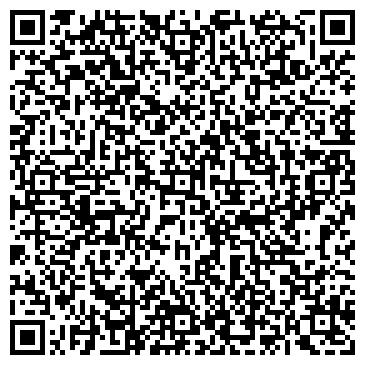 QR-код с контактной информацией организации Л-тур Одесса, ООО