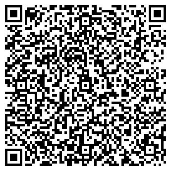 QR-код с контактной информацией организации ДЕТСКИЙ САД № 543