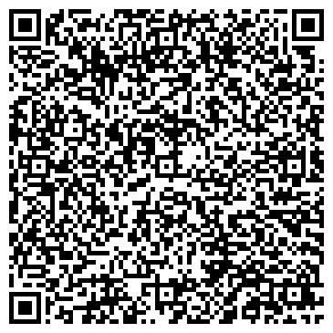 QR-код с контактной информацией организации Найс Тревел / Nice Travel, ООО