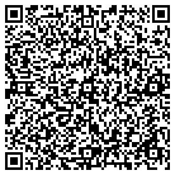 QR-код с контактной информацией организации Favourite tour, ООО