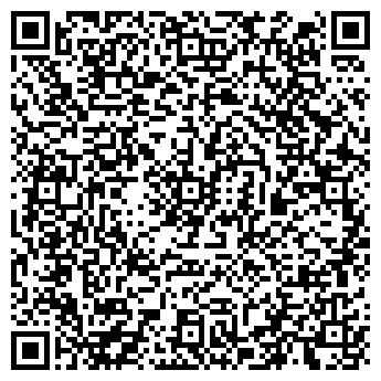 QR-код с контактной информацией организации Любе Тур, ЧП