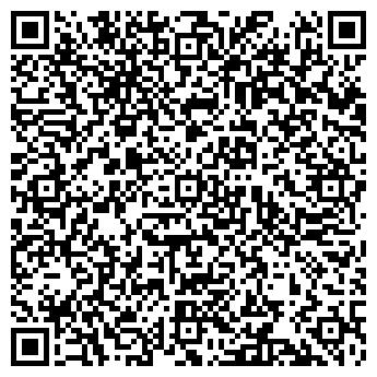 QR-код с контактной информацией организации Легенд Турс, ООО