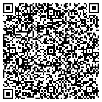 QR-код с контактной информацией организации Ройял Тур, ЧП