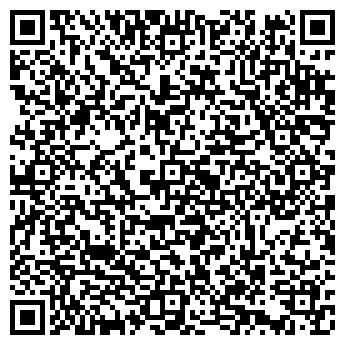 QR-код с контактной информацией организации Фри Тайм, ООО