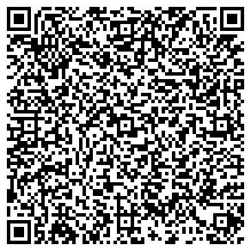 QR-код с контактной информацией организации Maritime Travel, ООО