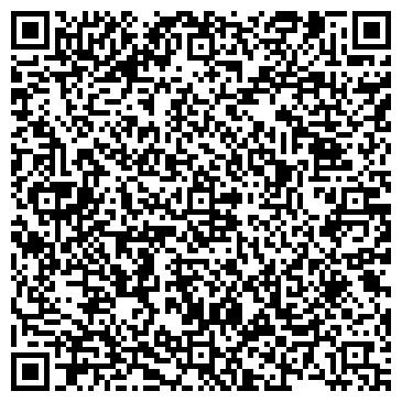 QR-код с контактной информацией организации Леан Тревел, ЧП
