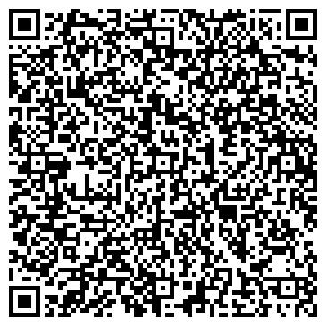 QR-код с контактной информацией организации Туроператор Бекас, ООО