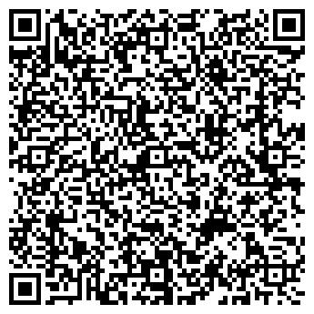 QR-код с контактной информацией организации Б.С.В.ТУР, ЧП