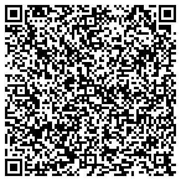 QR-код с контактной информацией организации Дойче Райзэн, ООО