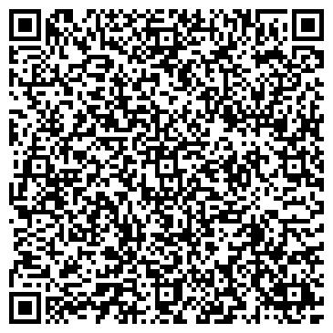 QR-код с контактной информацией организации Азия Тревел Сервис, ООО