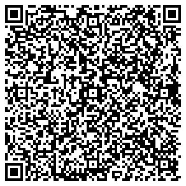 QR-код с контактной информацией организации WELT REISEN, ООО(Вельт-Райзен, ООО)