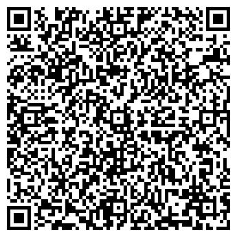 QR-код с контактной информацией организации Рейд тур, ООО