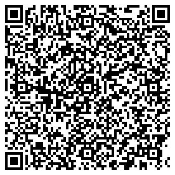 QR-код с контактной информацией организации Два Чемодана, ЧП