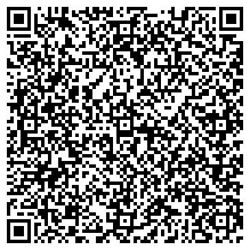 QR-код с контактной информацией организации ТА ЛАСПИ, ООО