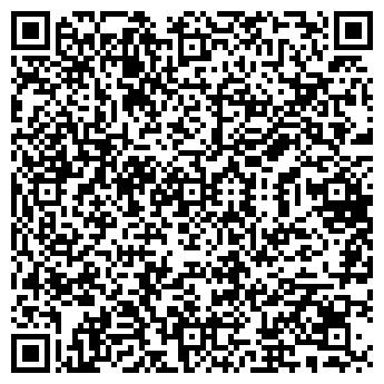 QR-код с контактной информацией организации 80 дней, ЧП