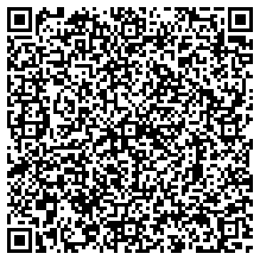 QR-код с контактной информацией организации Эсперанто Тревел , ООО