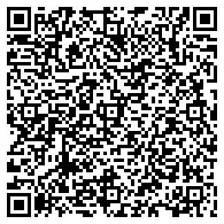 QR-код с контактной информацией организации Свит тревел