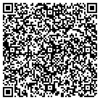 QR-код с контактной информацией организации Чайка Плюс, ЧП