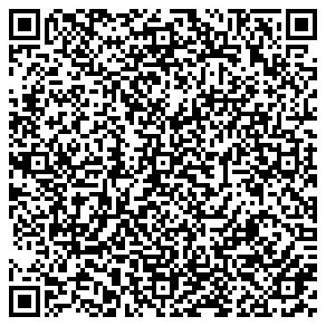 QR-код с контактной информацией организации Туроператор Капитолий, ЧП