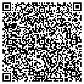 QR-код с контактной информацией организации Селебрити, ООО