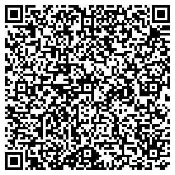 QR-код с контактной информацией организации Путевочка, ЧП