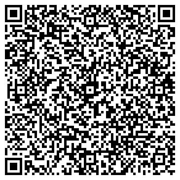 QR-код с контактной информацией организации Турагентство Travel 1707, ЧП