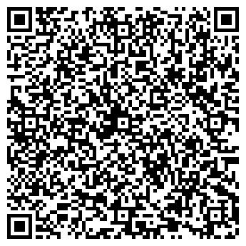 QR-код с контактной информацией организации Подорожник, ЧП