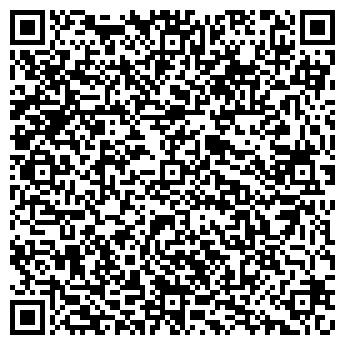 QR-код с контактной информацией организации Ruta Travel, ООО
