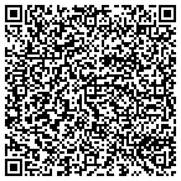QR-код с контактной информацией организации Микроком, ООО