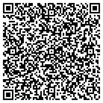 QR-код с контактной информацией организации Геополис тур, ЧП