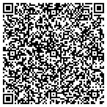 QR-код с контактной информацией организации Импульс, ООО