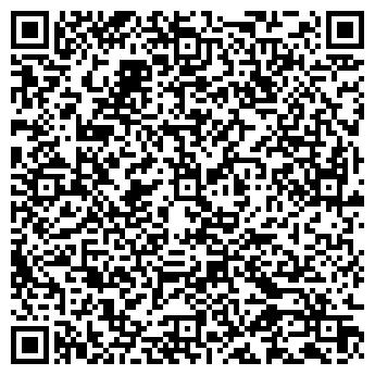 QR-код с контактной информацией организации Релакс тур, ЧП