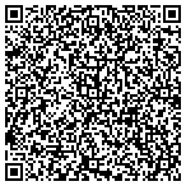 QR-код с контактной информацией организации Трускавецкурорт Тур, ЧП