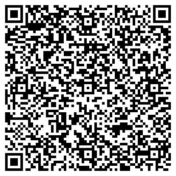 QR-код с контактной информацией организации Паганель, СПД
