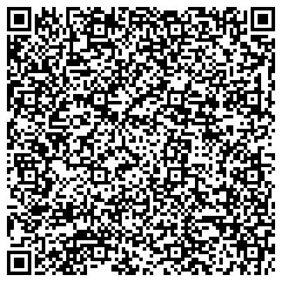 QR-код с контактной информацией организации Вояж Де Люкс Клуб, ООО (Voyage De Luxe Club)