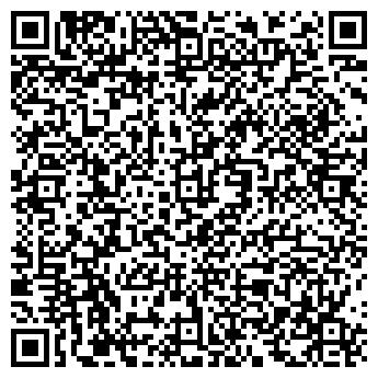 QR-код с контактной информацией организации Гамалия, ЧАО