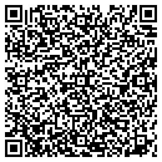 QR-код с контактной информацией организации Брама, ООО