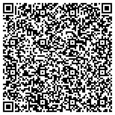 QR-код с контактной информацией организации Студия модного туризма, ООО