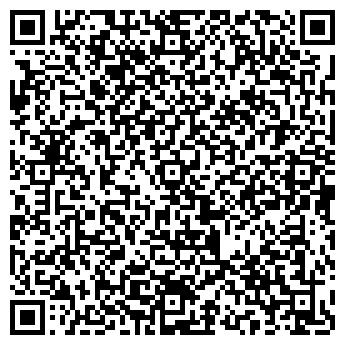 QR-код с контактной информацией организации Роксолана тур, ООО