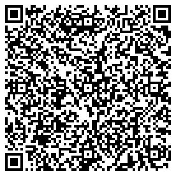 QR-код с контактной информацией организации Венея, ООО