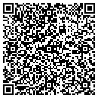 QR-код с контактной информацией организации Схид, ООО
