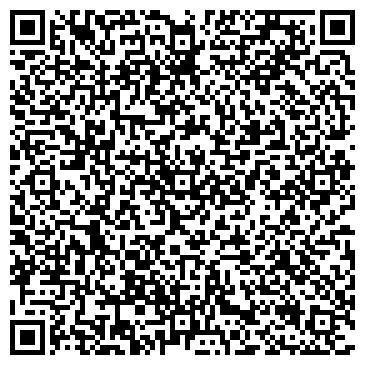 QR-код с контактной информацией организации Пегас - international, ООО