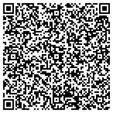 QR-код с контактной информацией организации Дариа тур, ООО(Daria-Tour)