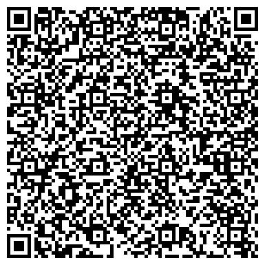 QR-код с контактной информацией организации Золотой Ореол, турфирма, ООО