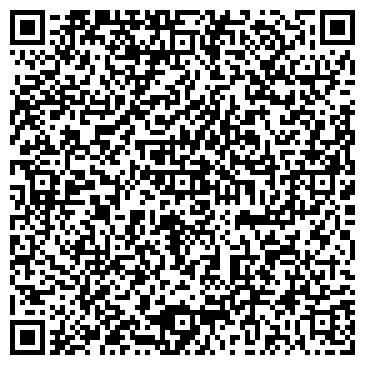 QR-код с контактной информацией организации ALMAZ, ЧП (Алмаз)