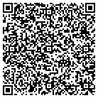 QR-код с контактной информацией организации ЛМД-сервис, ООО